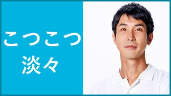 鈴木和孝のブログ