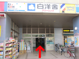 ストレッチ教室への道順3