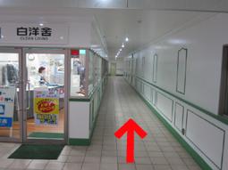 ストレッチ教室への道順5