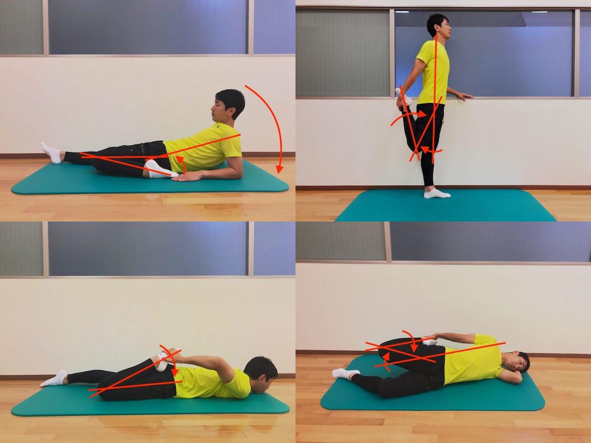 もも前の筋肉(大腿四頭筋)のストレッチの方法のまとめ