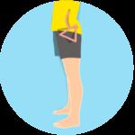 骨盤を立てる動作(骨盤の前傾)