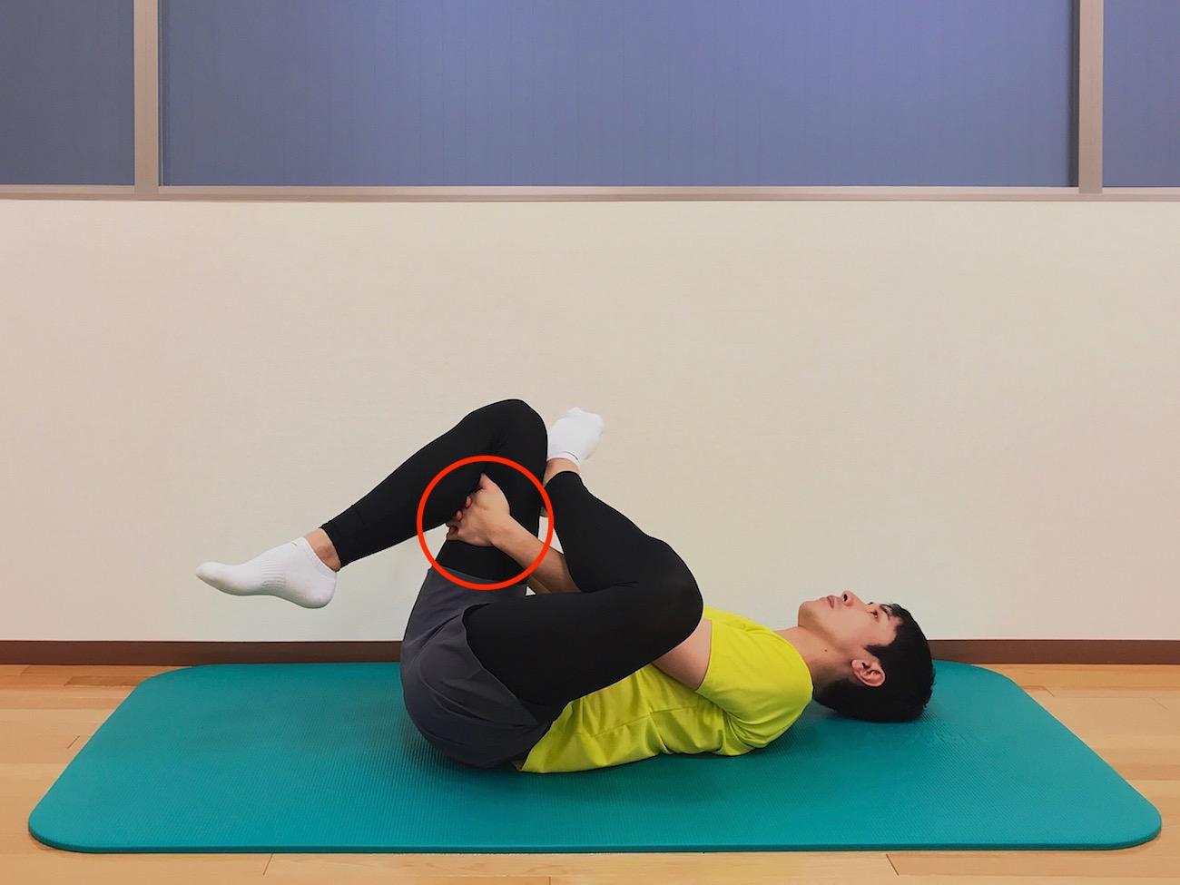 お尻(大殿筋)のストレッチの強度の調整の方法