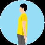 肘を伸ばす動作(肘関節の伸展)