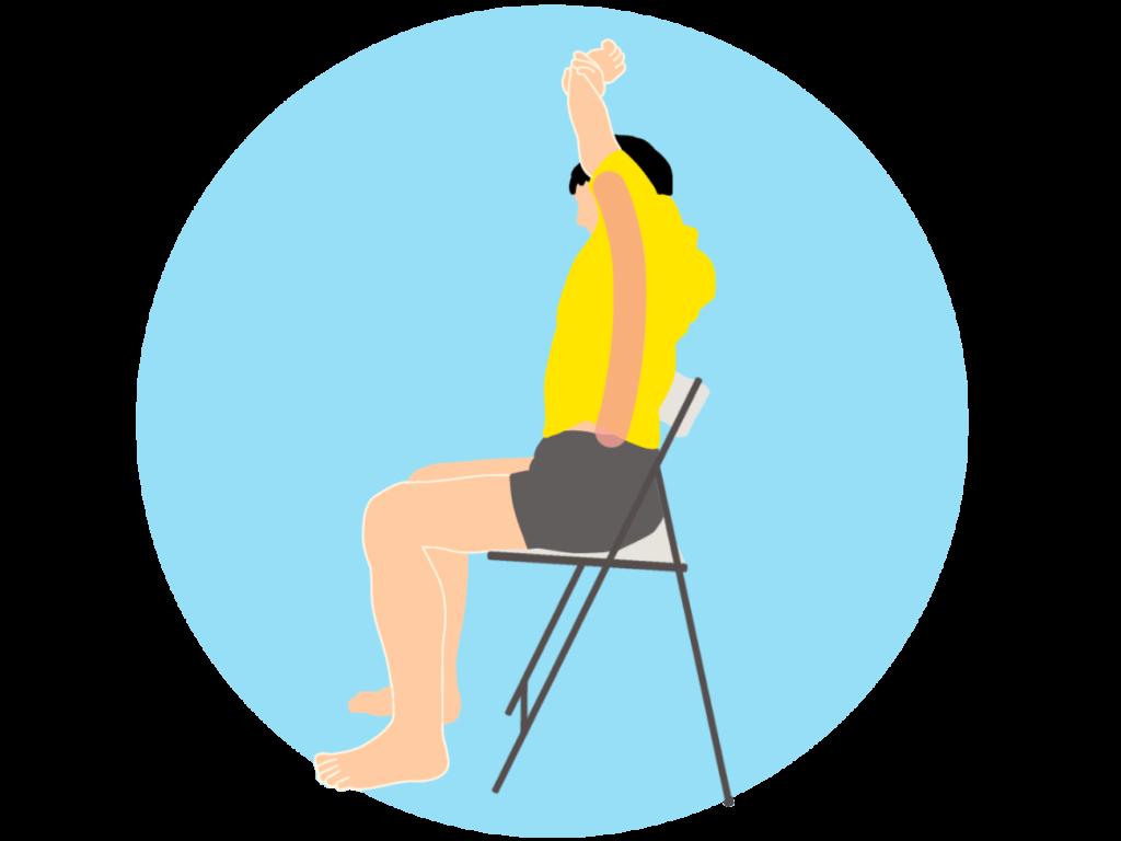 椅子に座りながら行うわき腹〜背中のストレッチ