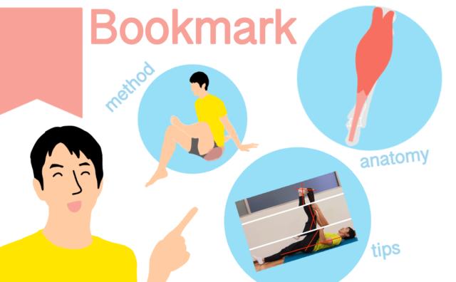 あなたのブックマーク一覧