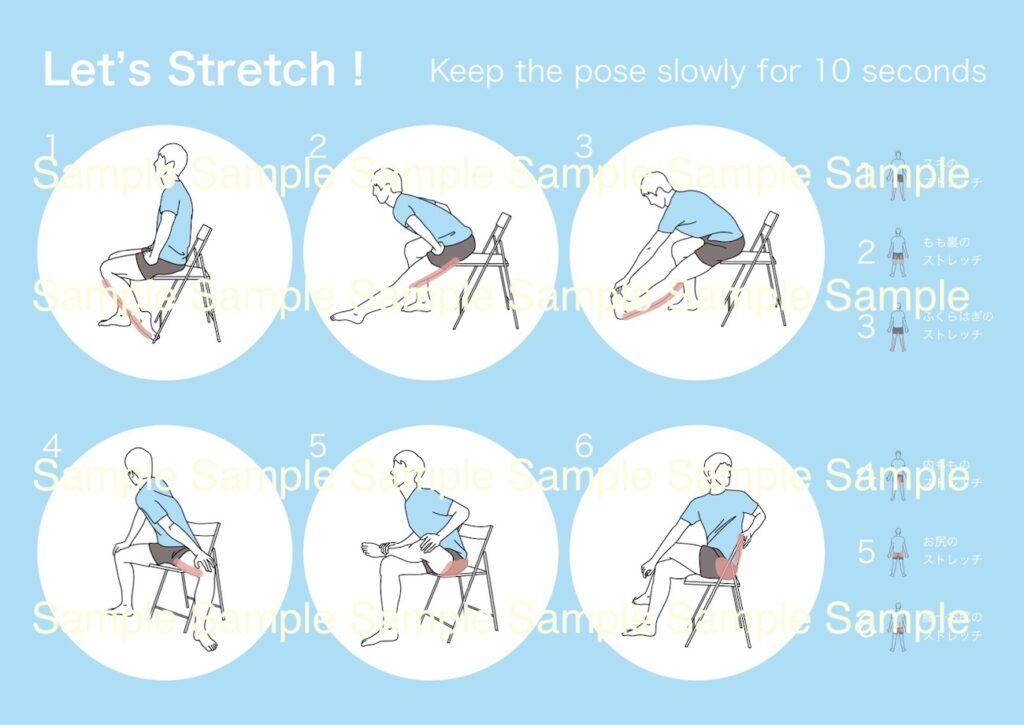 椅子に座りながらできるストレッチ6種目メニューイラスト【腰痛・足のむくみ予防】