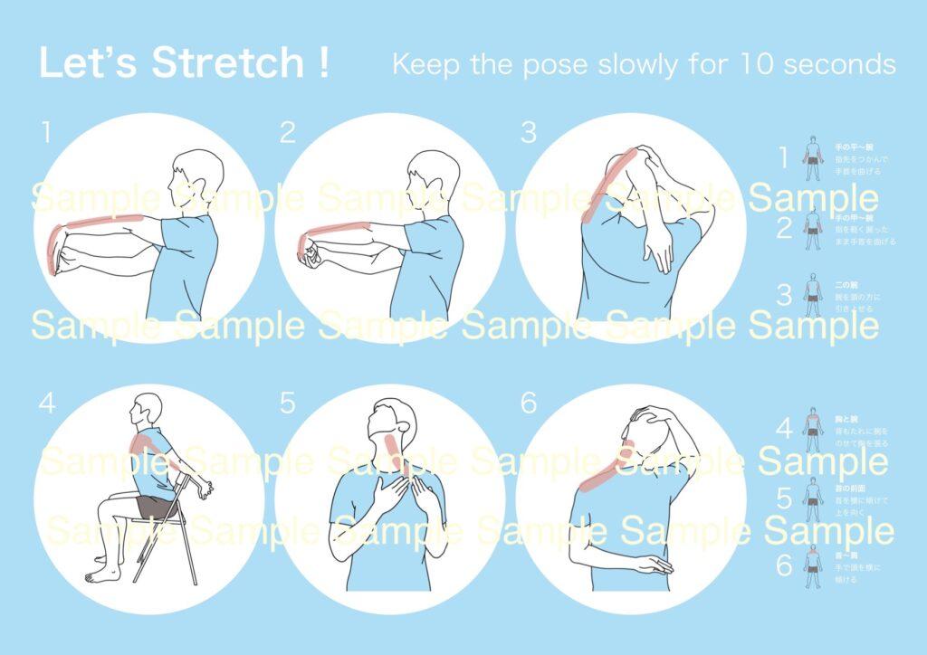 椅子に座りながらできるストレッチ6種目メニューイラスト(肩こり・猫背・腱鞘炎予防)